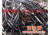 钽电容回收北京钽粉回收钽废料回收