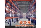天津贺锦货架厂专业定做仓储货架 仓库库房展柜 超市货架
