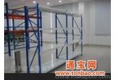 天津仓储货架 天津库房货架 天津钛合金货架