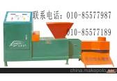 木炭机供应 木炭机设备加工 节能木炭机配件