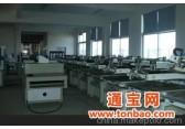 网印机 9060型