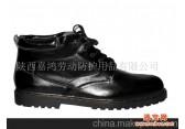 勞保用品--勞保皮鞋 防砸鞋 絕緣鞋 防滑鞋