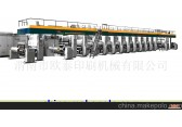 OT-SYS220双机头机组式凹版印刷机