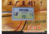 潍坊伏威电子科技有限公司