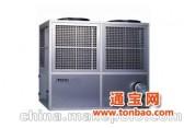 清华同方风冷冷水(热泵)中央空调机组(模块机组)