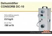 供应DSTDC-030B除湿机