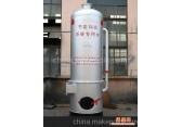 新型无烟尘节能环保锅炉