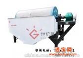 筒式磁选机生产厂家