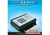 供应科皓WTU300供应RTU,吸引您的不仅仅是低价
