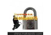 供应锌合金电力表箱锁厂家