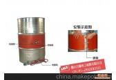 供应 油桶专用加热带 1000W质保1年  使用寿面5年左右