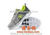 兖州贝安坊商城品牌运动鞋鞋特卖