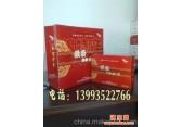 甘肃古浪县天力元生物科技甘肃飞派锁阳咖啡红盒正品,厂家直销
