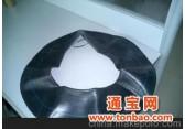 各种型号丁基内胎及丁基垫带。