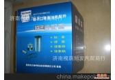 扬柴YZ4102QF 四配套(长冲程) 柴油发动机配件