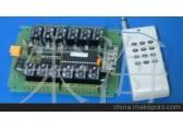 12路无线遥控发射、接收模块