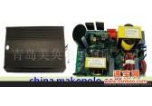 400W高压钠灯电子镇流器(可调光)