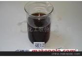 标柴油溶剂油0.65-0.90异丁醛碳九杂醇-燃料油柴油溶剂油