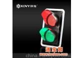 供应科维信号灯红绿灯 倒计时信号灯