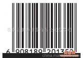 条码商标,镭射商标,防伪商标,激光商标等(图)
