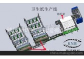 潍坊精诺机械卫生纸生产线流程图