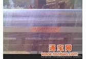 东光县利源包装机械厂