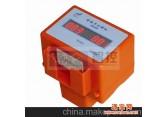 供应水管家BL-698IC卡节水器(水控机)