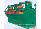 云南选矿浮选机厂家现货供应XJK-0.62型浮选机