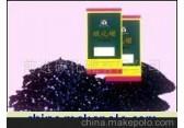 低价供应碳化硼磨料,碳化硼微粉