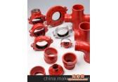 沟槽管件、衬塑管件、涂塑管件、阀门系列、铜阀门系列特价批发