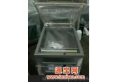 DZ--260型蔬菜真空包装机