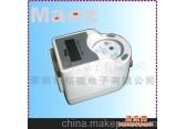 IC水控一体机