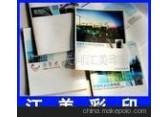 印刷纸张包装省一类印刷企业,出版物印刷资格