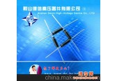 供应德信2CL2FP    DX-HV 电子元器件