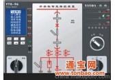 开关柜 智能 (操显) 电力测控