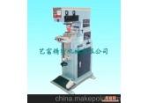 移印机-丝印机-单色移印机-平面丝印机-全自动移印机