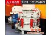 昌磊少见提供锥形/型圆锥破零配件\单缸液压锥式破碎机零配件产品资料