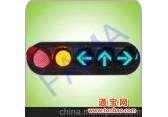 交通红绿灯 何涛