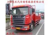 江淮 亮剑者II中卡 140马力 4X2