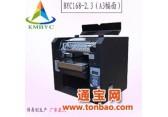 推荐几家工艺品打印机联系方式