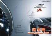北京画册印刷公司