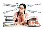 南京补习班排名/高中一对一辅导班