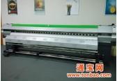 供应3.2米大型纺织品印花机