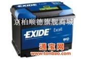 埃克塞德蓄电池EXIDE20-100奥迪A6系列,奔驰,宝马