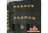 哪有防汛沙袋(北京)