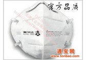 3M防霧霾口罩_選知名廠家文京勞保_3M防護口罩專賣
