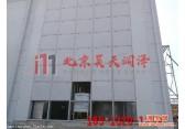 北京昊天润泽泄爆墙安装厂家