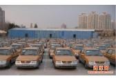 上海出租车专卖