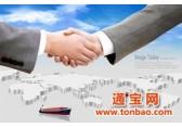"""2015-唐镇虹一村、一心村""""城中村""""改造项目通信管线搬迁工程(2"""