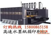 纸箱印刷机械配件厂家价格多少钱纸箱印刷机械配件规格型号尺寸